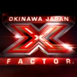 x-factorlogo