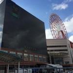 鹿児島AMUプラザに渋谷109登場!気になる店舗一覧は?