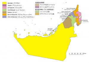 150127UAE_ja-map