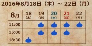160127_osaka