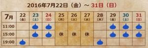 160127_saitama