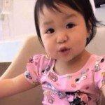 メイタリンちゃんタイの冷凍保存を受けた2歳の少女!なぜ?