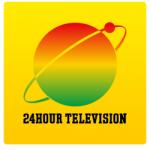 菊池奏仁くんへの虐待!?24時間TVで話題の動画!その真相!?