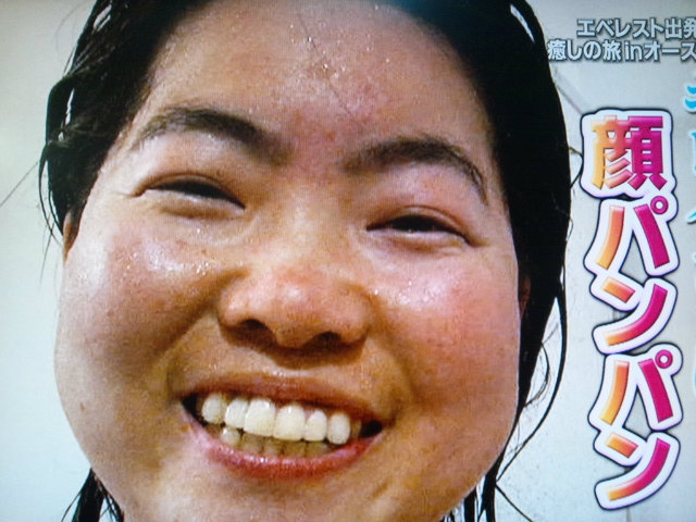 「イモトアヤコ 昔」の画像検索結果