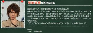 160829_ryou