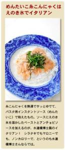 141031_enokoori3