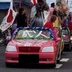 市川和樹容疑者成人式で逮捕!そこには驚きの現実が!!画像を探してみた
