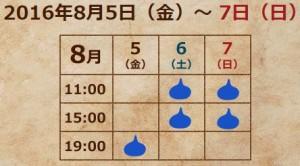 160127_fukuoka