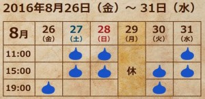 160127_yokohama