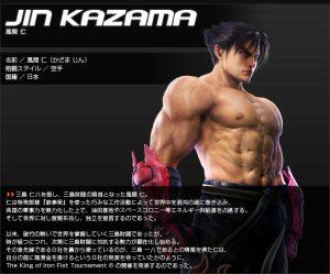 160528_kazama