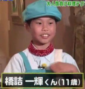 160818_kazukihasizume